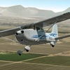 Private Pilot Learn to Fly Test Prep Course Reviews