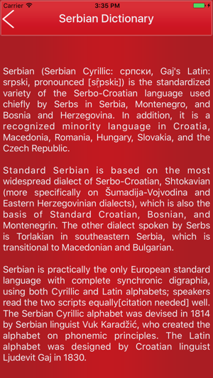 English To Serbian Dictionary Offline on the App Store