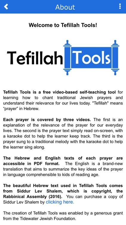 Tefillah Tools