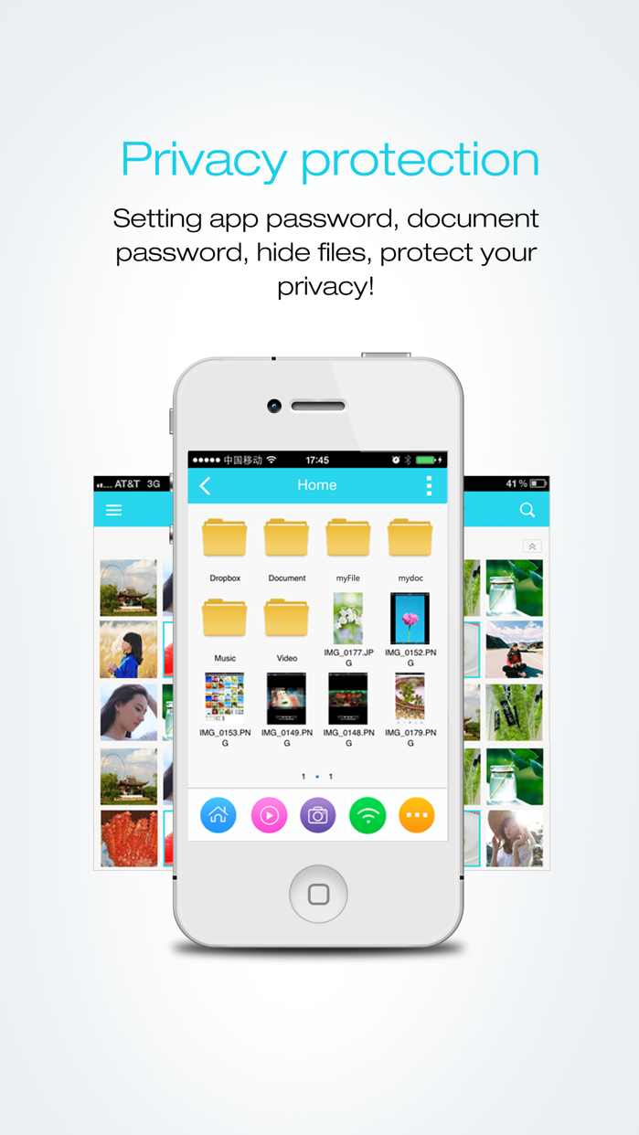 FileMaster-Privacy Protection Screenshot