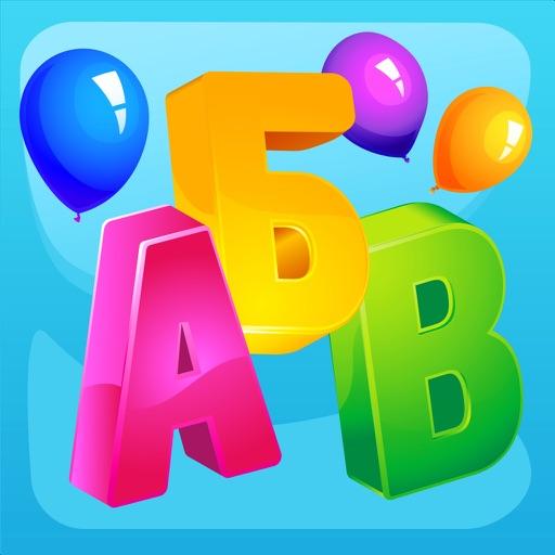 ABC. Letters