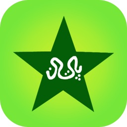 Pakistan Cricket - Live Score, News & Schedule