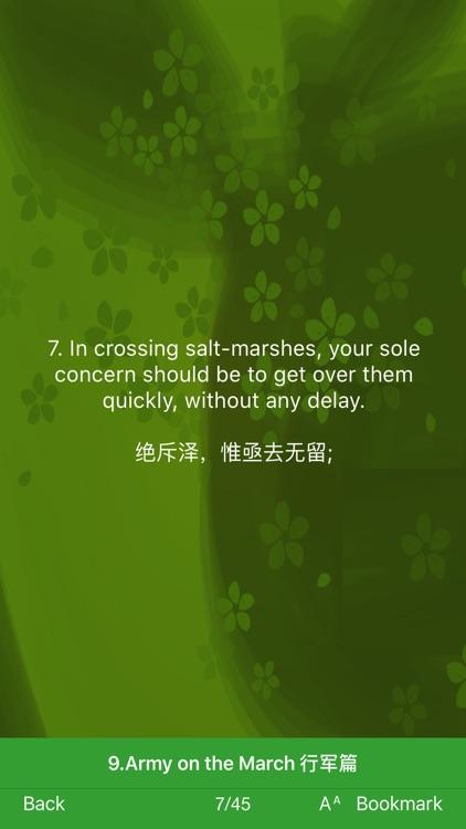 Sun Tzu The Art of War screenshot-3