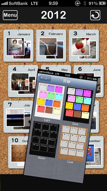 Sort Photo Automatically! -Simple Photo Album-