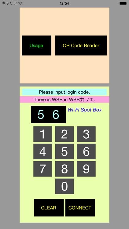 Wi-Fi Spot Box (WSB)
