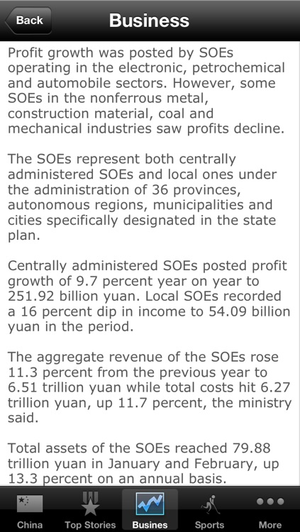China News, 24/7 English Paper screenshot-4