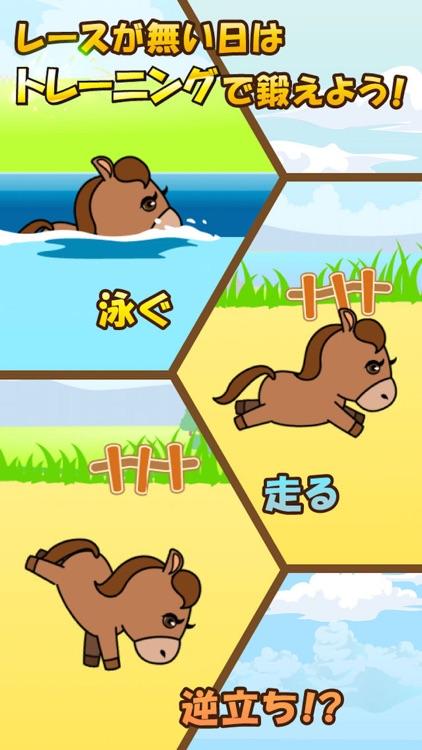 パズうま〜パズル×競馬!無料育成シミュレーションゲーム〜