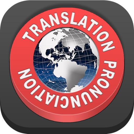 53 Языки перевода и произношения -Google VS. Bing - iPronunciation HD