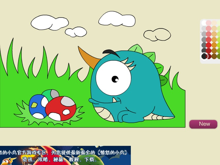 Baby draw and paint screenshot-3