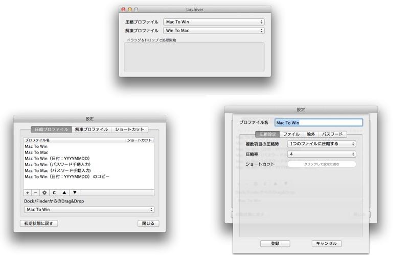 ZIPANG Screenshot