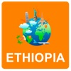 エチオヒア ヘクトル地図オフ - Vector World