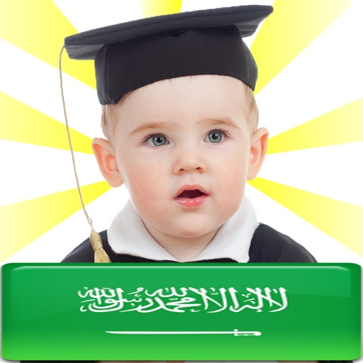 Pre Schoolers Arabic