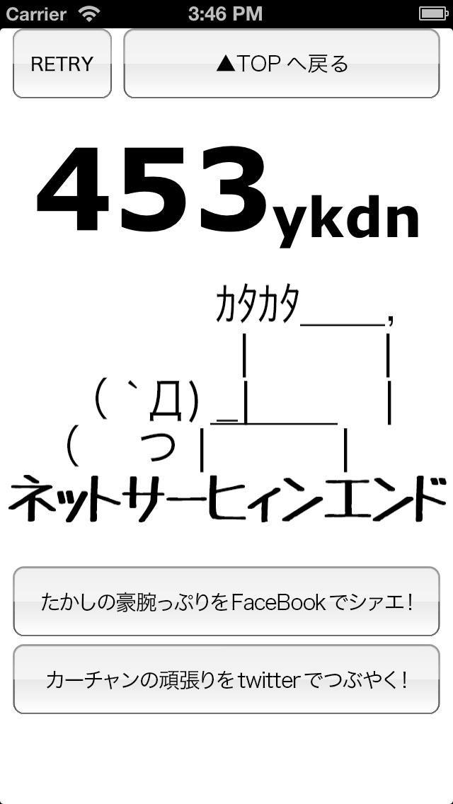 ゆかどん2〜ひきこもり脱出ゲーム〜紹介画像3