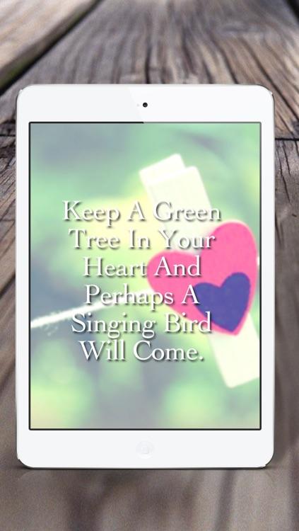 "Love poems"" screenshot-3"