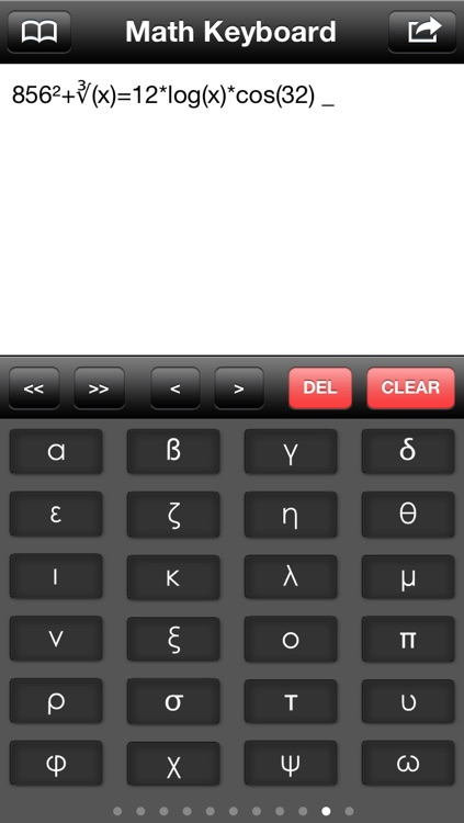 Math Keyboard screenshot-4