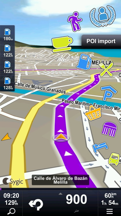 Sygic Morocco: GPS Navigation screenshot-3