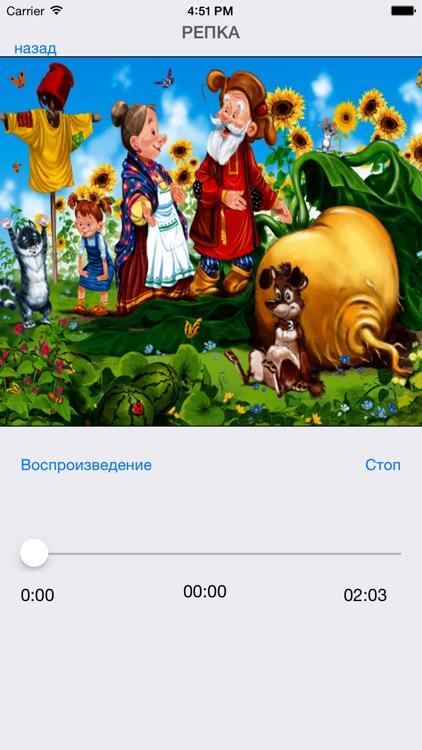 Русские сказки (сборник 2)
