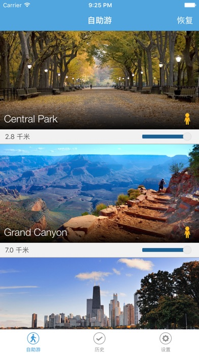 Virtual Walk with Google Street View™屏幕截圖1