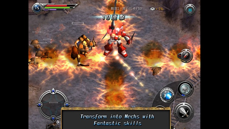 M2: War of Myth Mech International screenshot-3