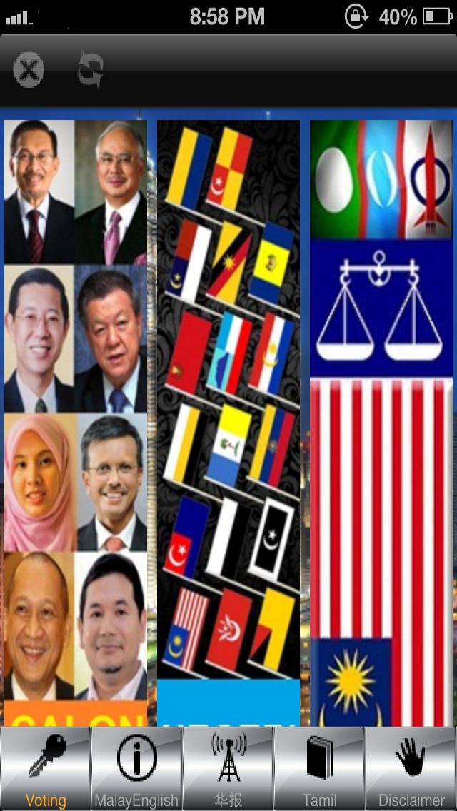 Malaysia News! 马来西亚新闻