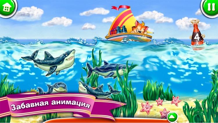 Котёнок-Моряк. Счет от 1 до 5 — обучающая песенка-игра с анимацией и караоке. FREE screenshot-3