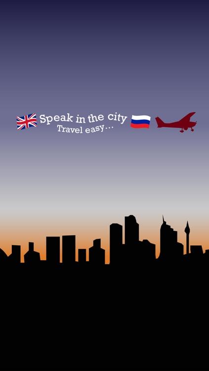 Speak in the City - Russian. Audio phrasebook + Dictionary