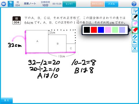 宮本算数教室 『賢くなる算数』のおすすめ画像1