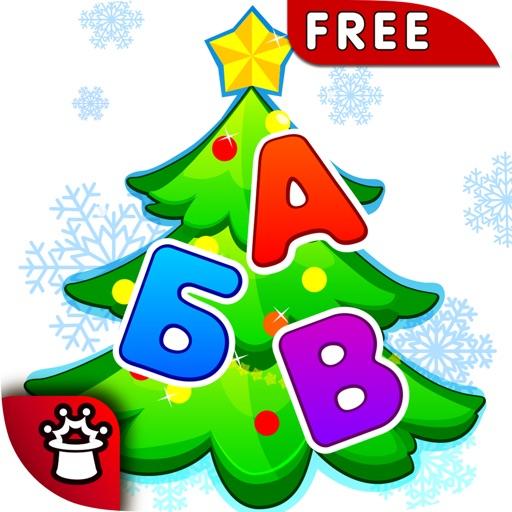 Зимняя азбука-игра для малышей, которые учат алфавит