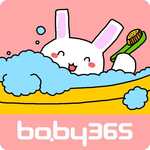 baby365-Have a bath
