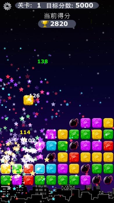 popping stars 2016 screenshot two