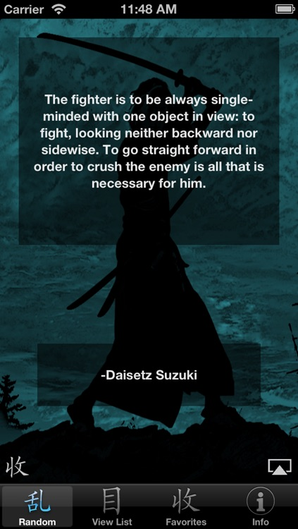 Samurai Wisdom screenshot-4