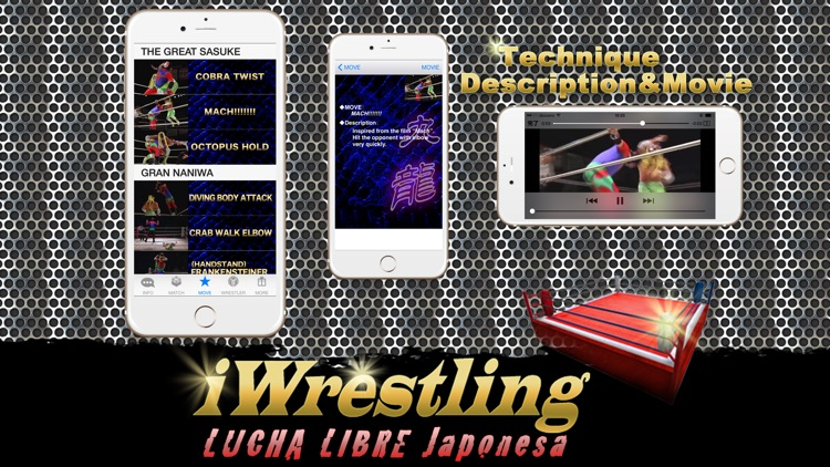 iWrestling ver KOWLOON1