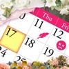 【運気カレンダー】無料で毎日占って気づきをメモできるカレンダー占いアプリ - iPhoneアプリ