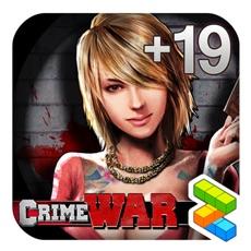 Activities of Crime War - 19 Cash Points