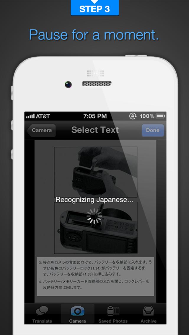 Babelshot (フォト 翻訳家) screenshot1