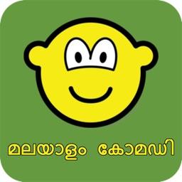 Malayalam Movies Comedy