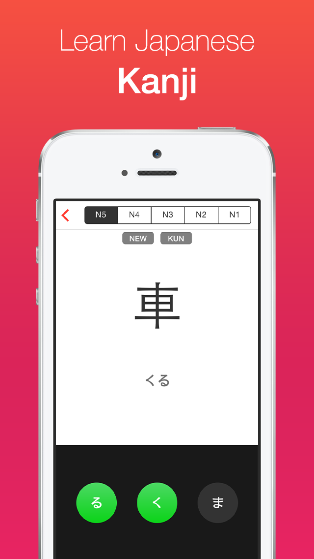 Top 10 Apps like KanjiQ - Japanese Kanji AD in 2019 for