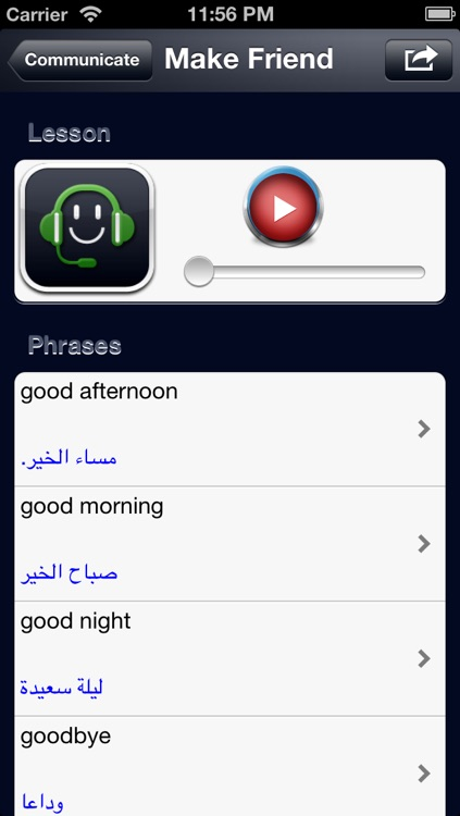 speak Arabic Today -- Arab Travel Guide screenshot-4