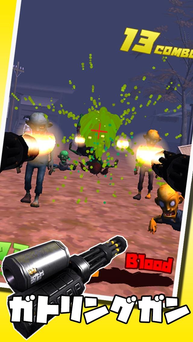 ゾンビと機関銃 - 爽快ホラーシューティング -のスクリーンショット2