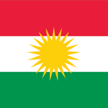 Offline Kurdish English Dictionary Translator for Tourists, Language Learners and Students