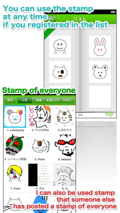 StampMaker