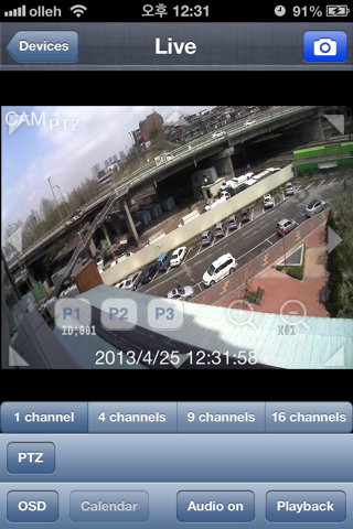 Screenshot of mviewer