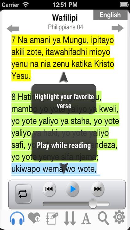 Swahili  Bible Audio screenshot-3