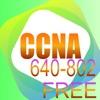 CCNA 試験対策問題集無料版