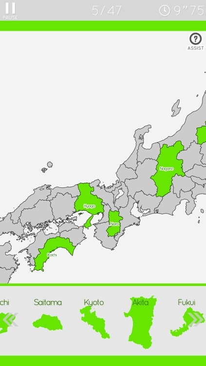 Enjoy learning japan map puzzle by digital gene enjoy learning japan map puzzle gumiabroncs Image collections