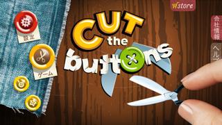 Cut the Buttonsのおすすめ画像5