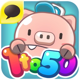 1to50 for Kakao