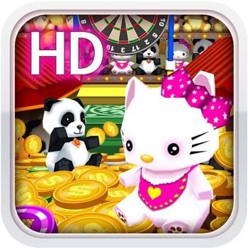 Kingdom Coins HD for iPad - Dozer of Coins Arcade Style