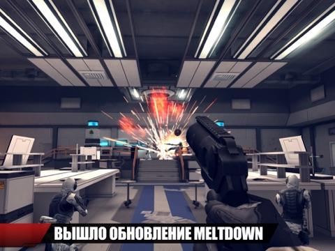 Modern Combat 4: Zero Hour на iPad