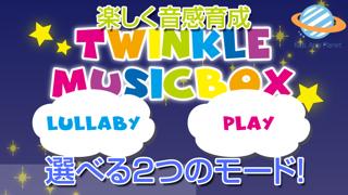 【こども向け】オルゴールで遊ぼう!キラキラMusicBoxのおすすめ画像1